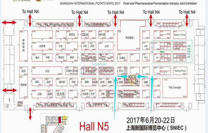 Our company will attend 2017 International Starch Exhibition in Shanghai