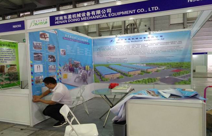 Our company attend international starch expo to show our starch processing machine