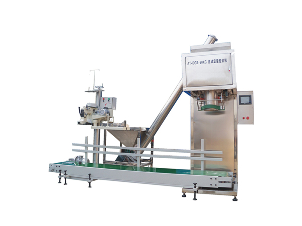 Semi automatic packaging machine working video