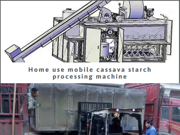 Home use mobile cassava starch processing machine