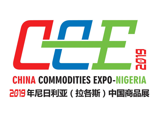 Henan DOING company will attend China Commodities Expo-Nigeria 2019 in Lagos, Nigeria